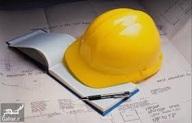مدرک تحصیلی مهندس-تامین مهندس