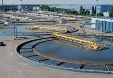 فروش رتبه ۵ نفت و گاز ، کشاورزی