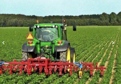 واگذاری شرکت داری رتبه (گرید) کشاورزی...