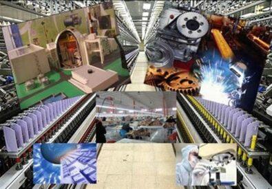 شکت رتبه ۵ صنعت و معدن و رتبه ۵ تاسیسات و تجهیزات...